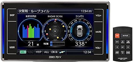 コムテック 3.2インチ液晶搭載 5colorLED警報通知 ドラレコ接続対応 高感度GPSレーダー探知機 ZERO701V