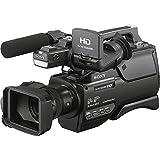 Sony HXR-MC2500 HXRMC2500 Shoulder Mount AVCHD Camcorder - International Version (No Warranty)