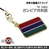 World Flag Cell Phone Charm (The Gambia)