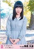 AKB48 公式生写真 ここがロドスだ、ここで跳べ! 劇場盤 【高橋朱里】