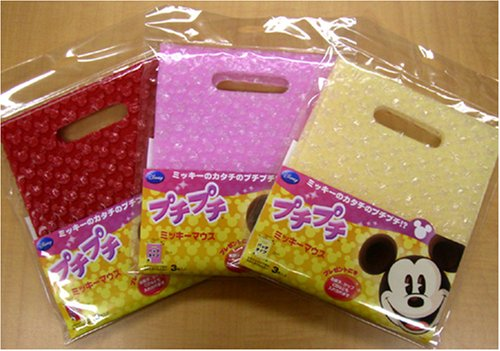 bubble-wrap-mickey-mouse-clear-yellow-white-japan-import