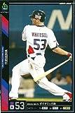 プロ野球カード★ジョシュ・ホワイトセル 2011オーナーズリーグ05 ノーマル黒 東京ヤクルトスワローズ