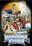 KISHIDAN HALL GIG TOUR 氣志團現象2010 A/W 「ロックンロール・グラフィティ」 [DVD]