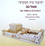 "Jerusalem Model Holyland ""The Temple""3d Puzzle Israel the Mikdash by holyland souvenir"