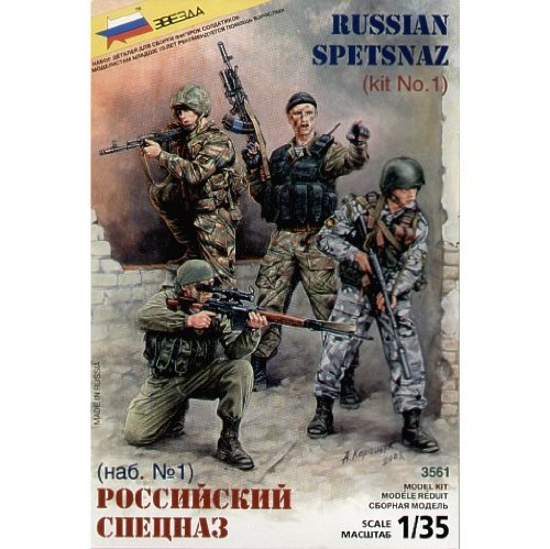 Modern Russian Specials Forces (4) 1/35 Zvezda