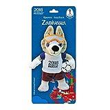 Keychain with Zabivaka - Official Mascot of FIFA 2018 (18cm)