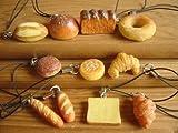 パン 屋さん ストラップ シークレット 入11種 バターロール 全11種 1 食パン2 バケット3 ルシアンクッペ4