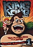 KING KONG ANIMATED SERIES VOL. 1