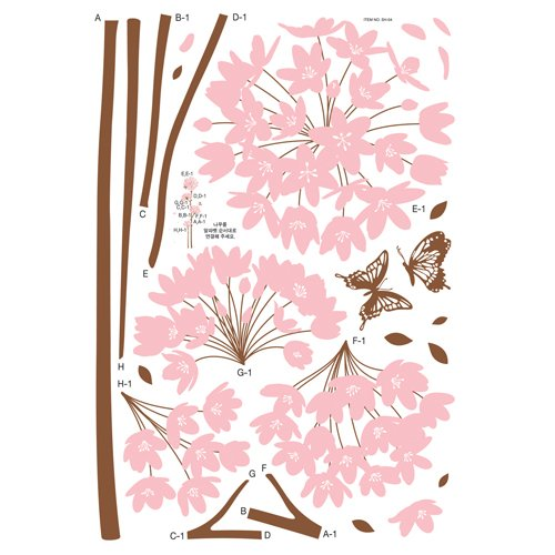 Instant Home/Wall Reusable Decal Stickers - Long Stem Pink Flower Butterfly Petals