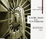 "RONDO~Music from ""Laffitte Flugel's days"""