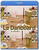 Le Danboard(ル・ダンボー)[Blu-ray/ブルーレイ]