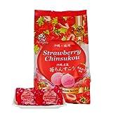沖縄銘菓 苺ちんすこう(期間限定)
