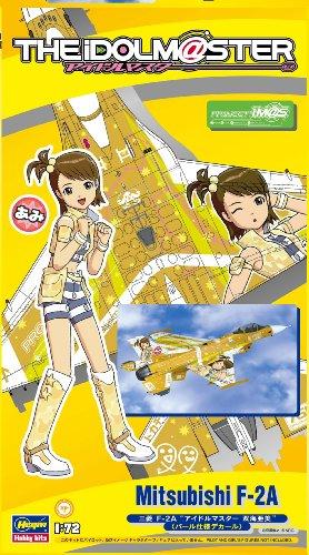 """1/72 飛行機シリーズ 三菱 F-2A """"アイドルマスター 双海亜美"""" (パール仕様デカール)"""