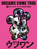 h_[h 2012/2013 ()(CDt) [DVD]