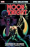 img - for Moon Knight Epic Collection: Shadows of the Moon (Moon Knight (1980-1984)) book / textbook / text book