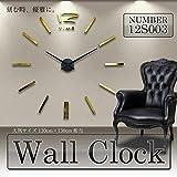Stardust おしゃれ 立体 時計 組立て DIY 北欧 巨大 シルバー インテリア ウォール クロック 壁 ( ゴールド ) SD-12S003-G