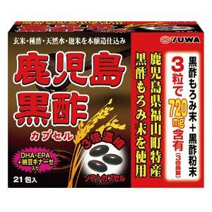 ユーワ 鹿児島黒酢カプセル 21包