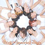 Amazon.co.jpVeil∞ assorted voices