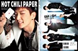 HOT CHILI PAPER Vol.70(DVD付)