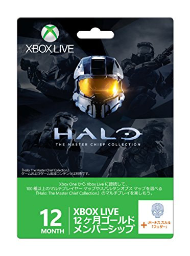 Xbox Live 12 months Gold membership 'Halo: The Master Chief Collection ' versions
