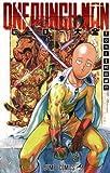 ワンパンマン ヒーロー大全 (ジャンプコミックス)
