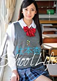 【アウトレット】School Life 辻本杏 teamZERO [DVD]