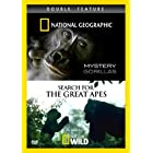 Mystery Gorillas & Search for Great the Apes [DVD] [Import]