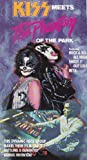Kiss Meets The Phantom Of The Park [VHS] (1978)