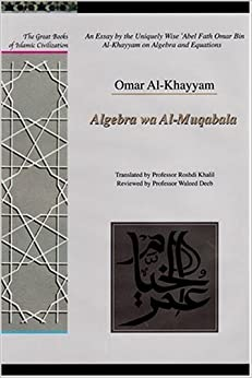 essay by the uniquely wise abel fath omar al khayam Scopri an essay by the uniquely wise 'abel fath omar bin al-khayam on algebra and equations: algebra wa al-muqabala di omar al-khayam, waleed deeb, roshdi khalil.