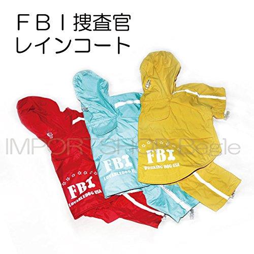 春夏 FBI捜査官レインコート 雨着【ドッグウェア】 4号 イエロー
