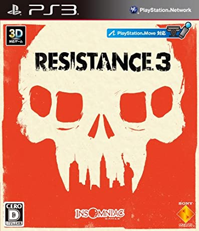 RESISTANCE 3 (レジスタンス 3) (初回生産限定:プロダクトコード同梱) 特典 Amazon.co.jpオリジナル初回生産分特典「対戦プレイレベルアップデータ」プロダクトコード付き