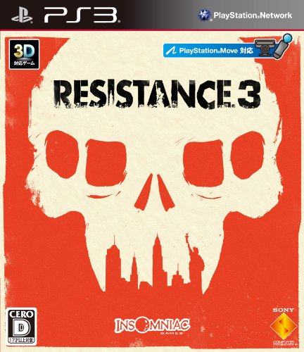 RESISTANCE 3 (レジスタンス 3)