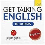 Get Talking English in Ten Days: Learn in Mandarin Chinese   Rebecca Klevberg Moeller