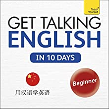 Get Talking English in Ten Days: Learn in Mandarin Chinese (       UNABRIDGED) by Rebecca Klevberg Moeller Narrated by uncredited