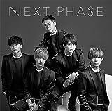 NEXT PHASE(初回限定盤B)(DVD付)