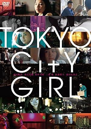 TOKYO CITY GIRL [DVD]
