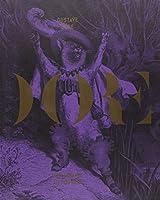 Gustave Dore (1832-1883)