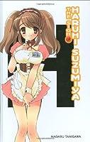The Sigh of Haruhi Suzumiya