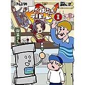 ファイテンション☆デパート 本館2巻目 [DVD]