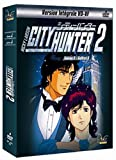 echange, troc Coffret Nicky Larson - City Hunter, saison 2, vol. 3
