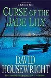 Curse of the Jade Lily: A McKenzie Novel