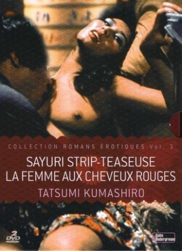 romans-erotiques-vol-3-sayuri-strip-teaseuse-la-femme-au-cheveux-rouges