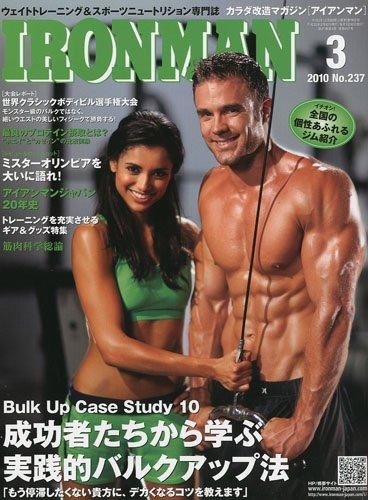 IRONMAN ( アイアンマン ) 2010年 03月号 [雑誌]
