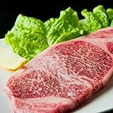 佐賀伊万里牛のサーロインステーキ250g×2枚【送料込】