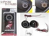 KOSO シグナスX サイドLEDウインカー シグナスX サイドリフレクターをウインカーに 1YP/1MS/SE44J(5期)