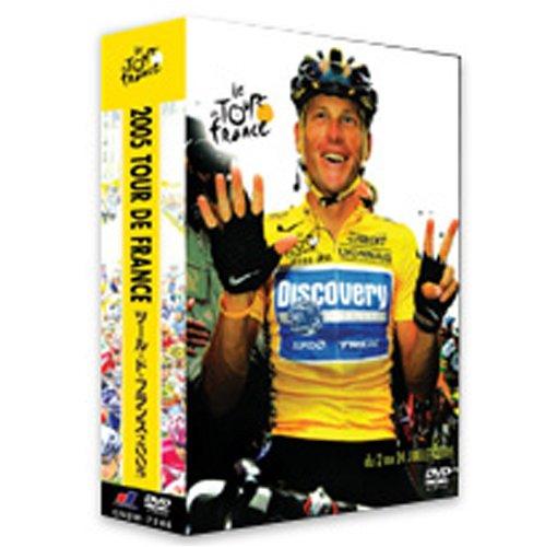 ツール・ド・フランス2005 スペシャルBOX 【RoadRace DVD】
