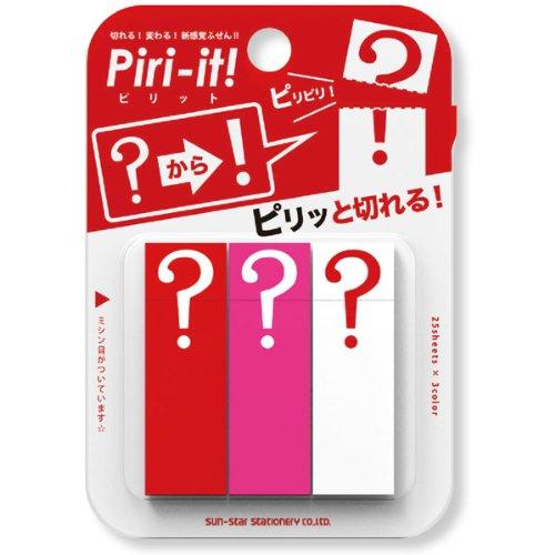 サンスター Piri-it! ? R S2057743