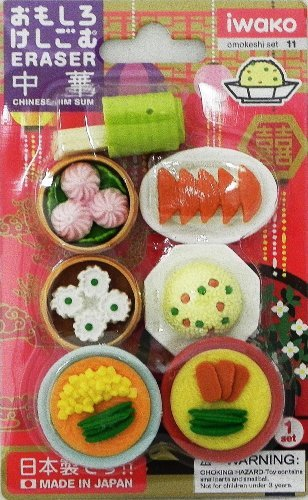 Chinese Foods Eraser Set 7pcs