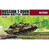 1/72 T-80UK ロシア 主力戦車 プラモデル
