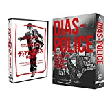 「ディアスポリス -異邦警察-」 DVD-BOX